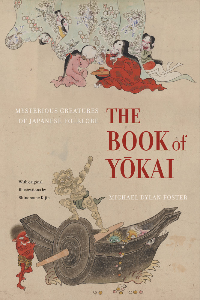 book of yokai cover